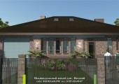 Вятский - Готовый проект дома - ЭКОПЛАН