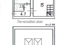 Напрямую от Ген подрядчика 2-уровневые квартиры в собственности