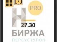 """Студия 27,30 м2 в жилом комплексе """"Тридевяткино царство""""."""