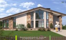 Готовый проект дома - Ладожский - Ульяновск