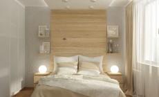 Спальня Morfeo