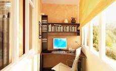 Балкон-лоджия 6 кв. м в маленькой однокомнатной квартире.