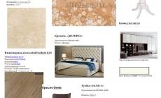 Спальная комната 18 кв. м в современном классическом стиле