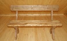 Скамейка Деревянная «Двойняшка»