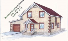 Готовый проект уютного двухэтажного дома