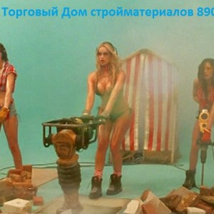 Электроинструмент ProfBazar.ru