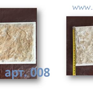 Облицовочный камень Доломит Арт. 008-009