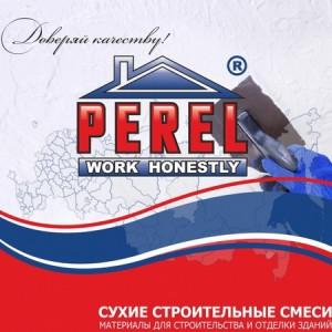 Perel строительные смеси