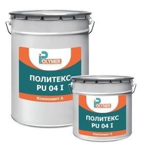 Полиуретановый пол iPolymer ПОЛИТЕКС PU 04 I