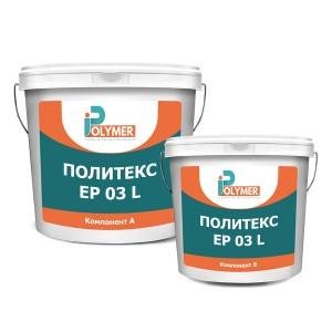 Промышленный пол iPolymer ПОЛИТЕКС EP 03 L