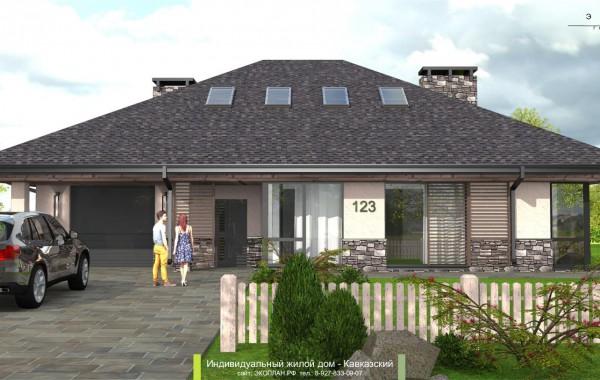 Готовый проект дома - Кавказский - Ульяновск