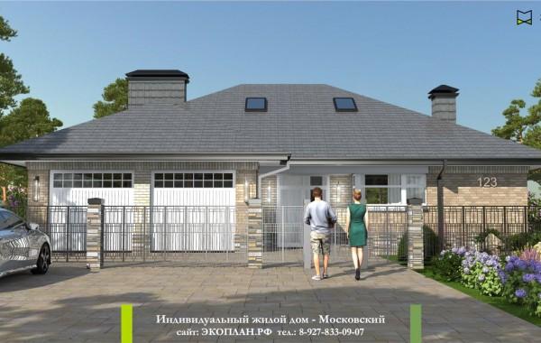 Московский проект дома - Экоплан