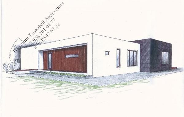 Проект 1-го дома в стиле хай-тек