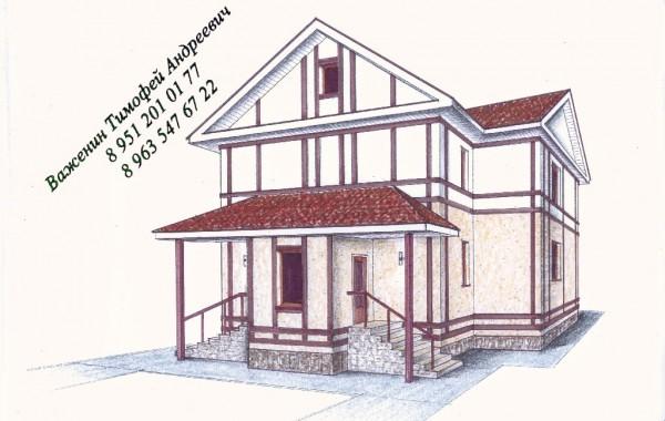 Проект 2-х этажного жилого дома
