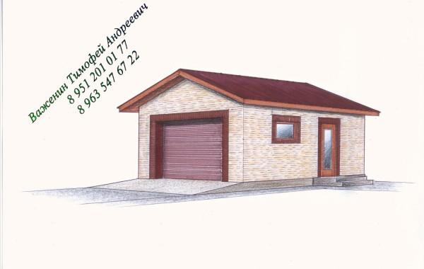 Проект гаража для 1-го автомобиля