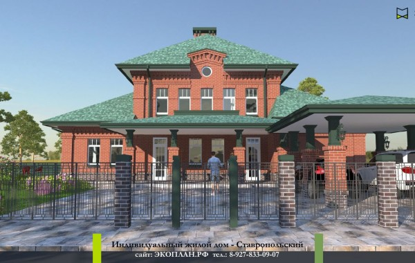 Ставропольский готовый проект дома
