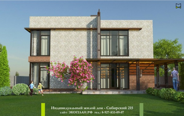 Готовый проект дома - Сибирский 215 - Экоплан.рф