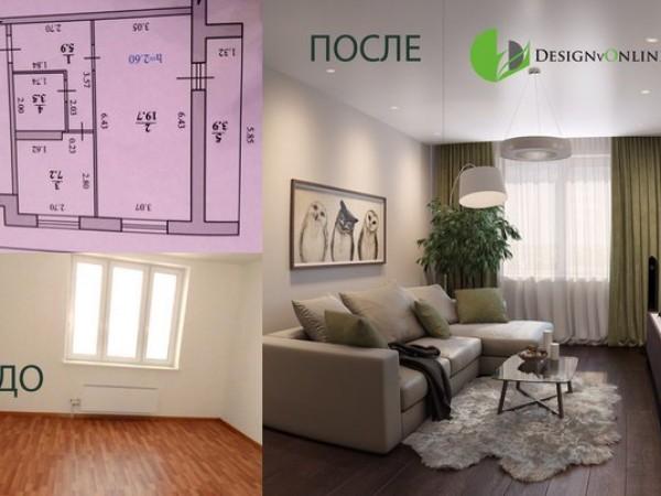 Дизайн До и После