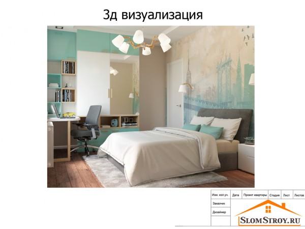 Дизайн интерьера детской комнаты. 3D визуализация