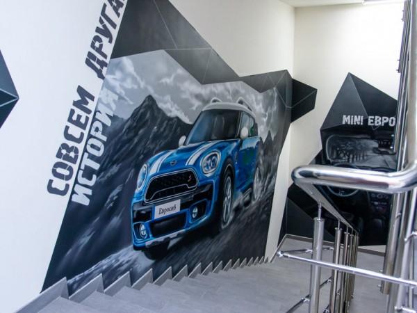 Роспись стен (граффити оформление) автоцентра Mini