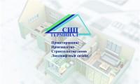 СИП-ТЕРМИНАЛ