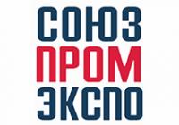 СоюзПромЭкспо