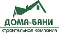 СК Дома-бани