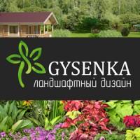 Gysenka