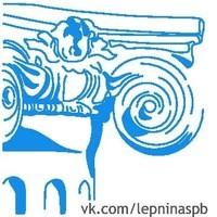 lepnina-panteon
