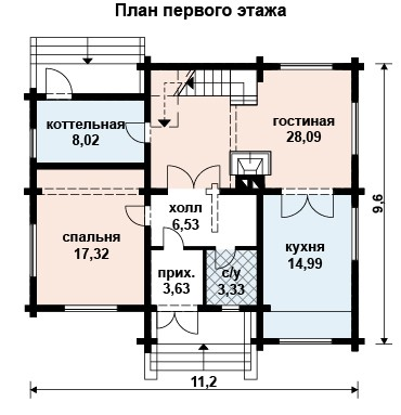 AS-2013 план