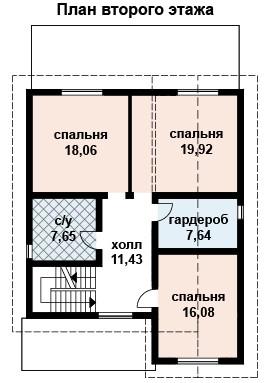 AS-2026 план