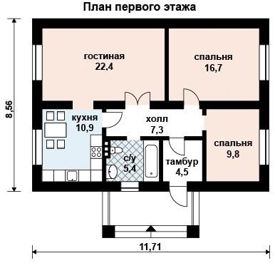 AS-2033 план