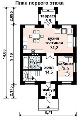AS-2035 план