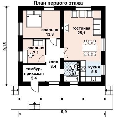 AS-2050 план