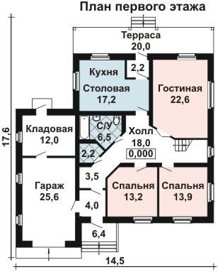 AS-2130 план