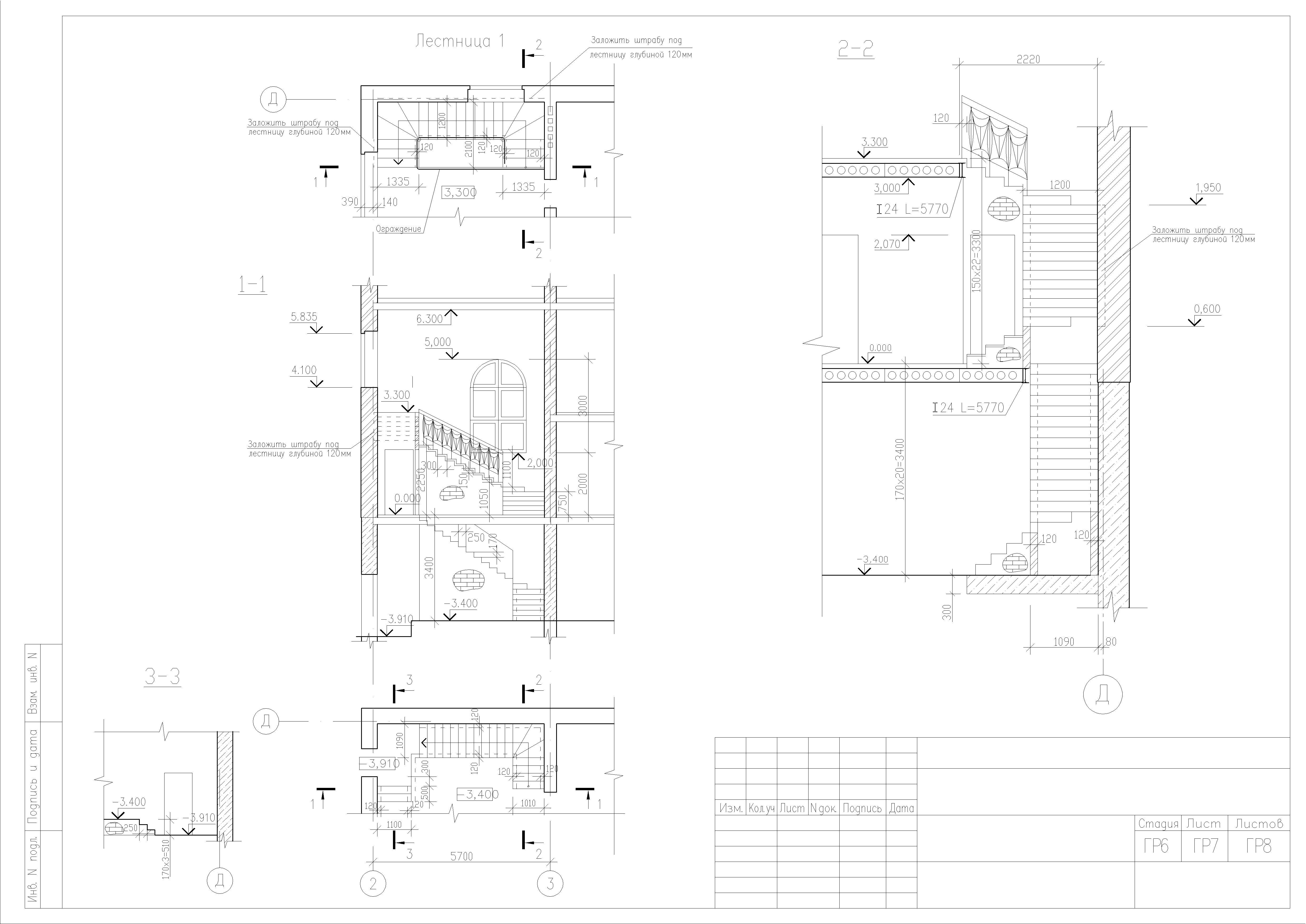 Проектирование коттеджа план