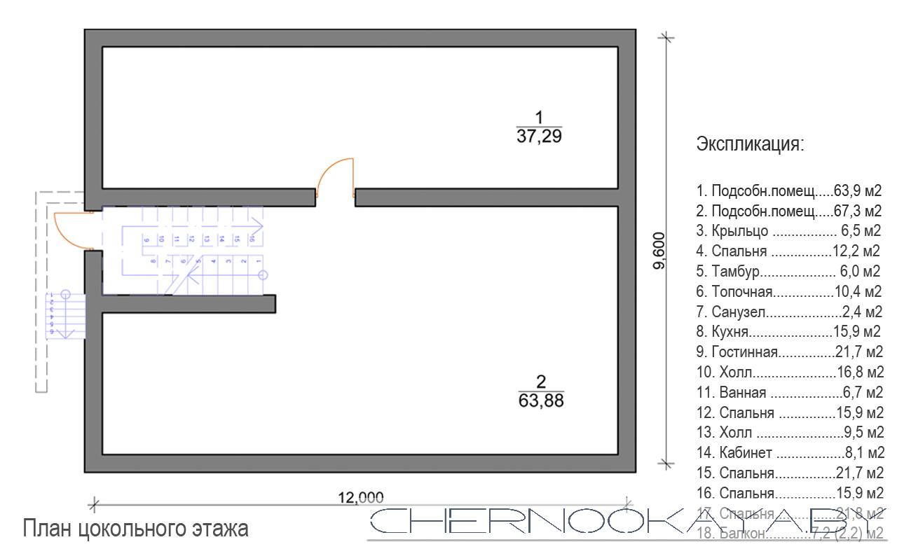 Проект дома №1503 план
