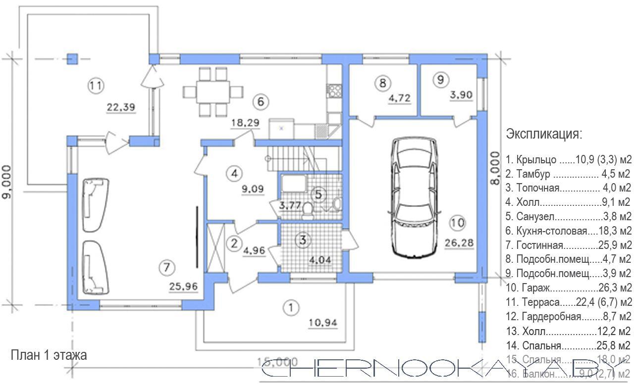 Проект дома №1505 план
