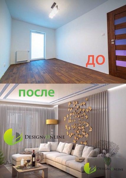 Дизайн ДЛЯ ВСЕХ