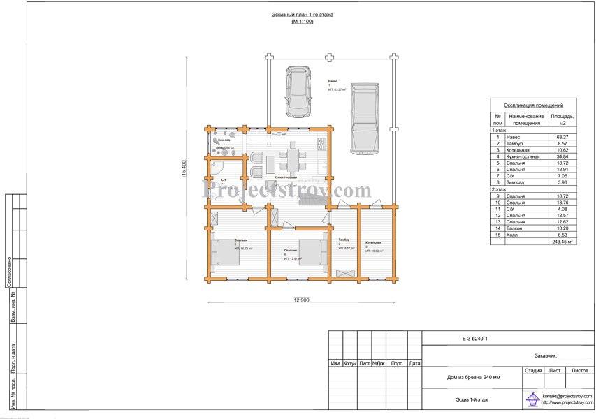 Проект деревянного дома из бревна + разбревновка план