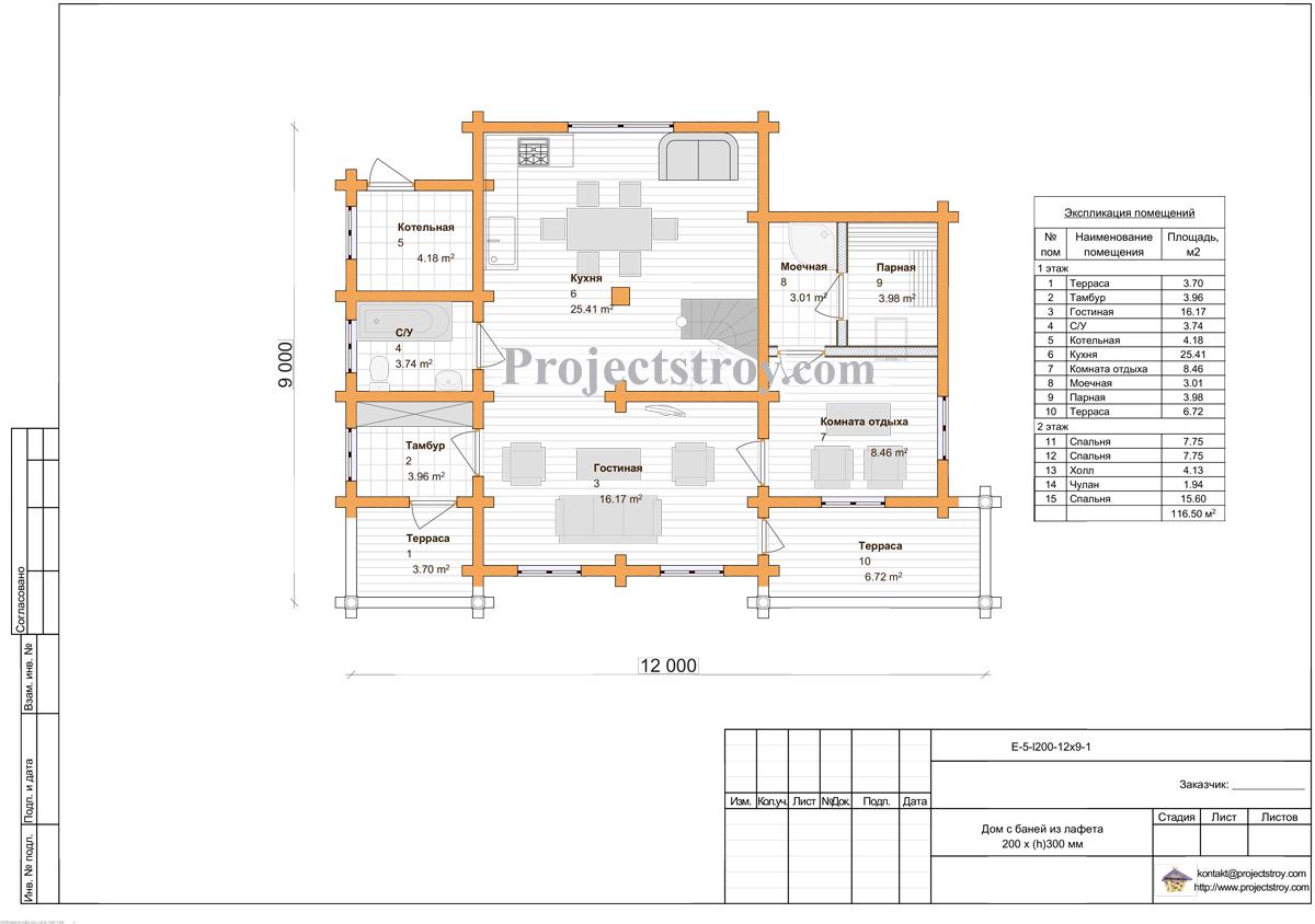 Проект деревянного дома с баней 12 на 9 метров план