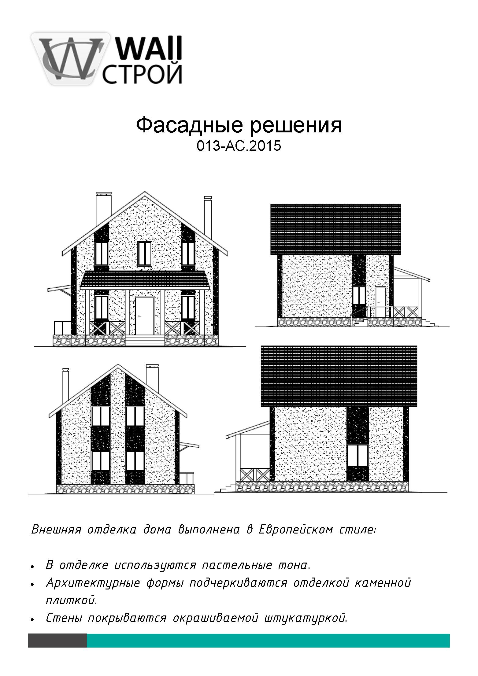 -013-Тунака Хаус- фасад