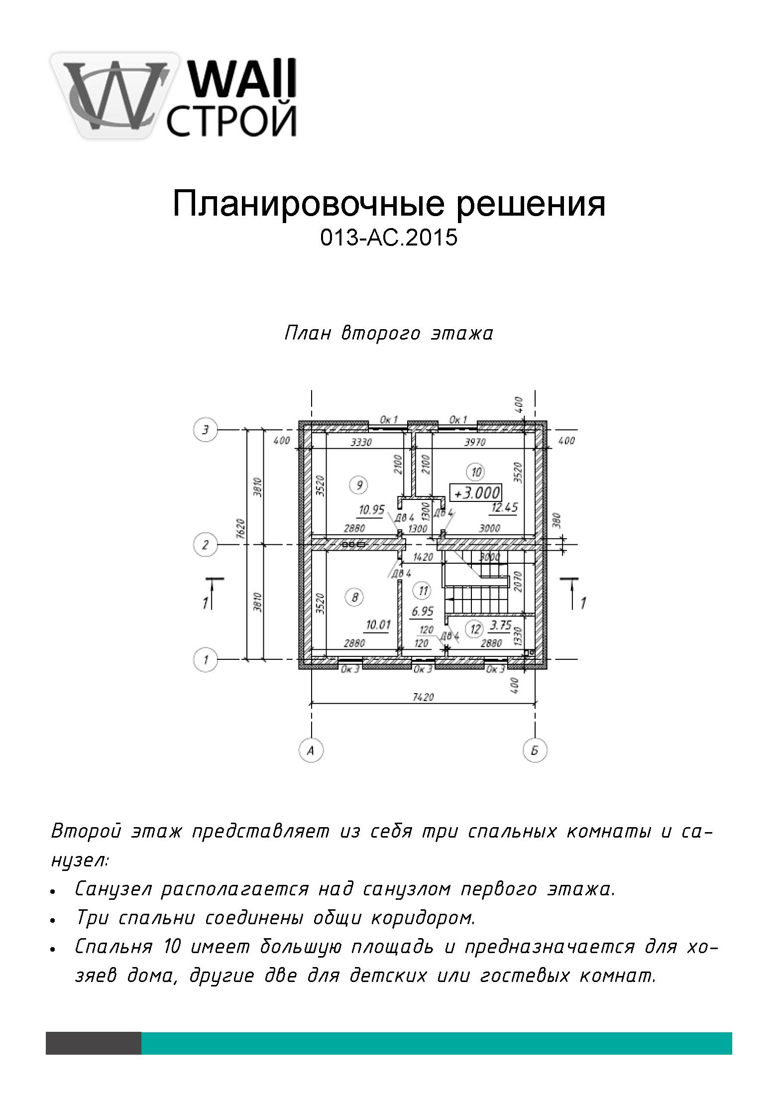-013-Тунака Хаус- план