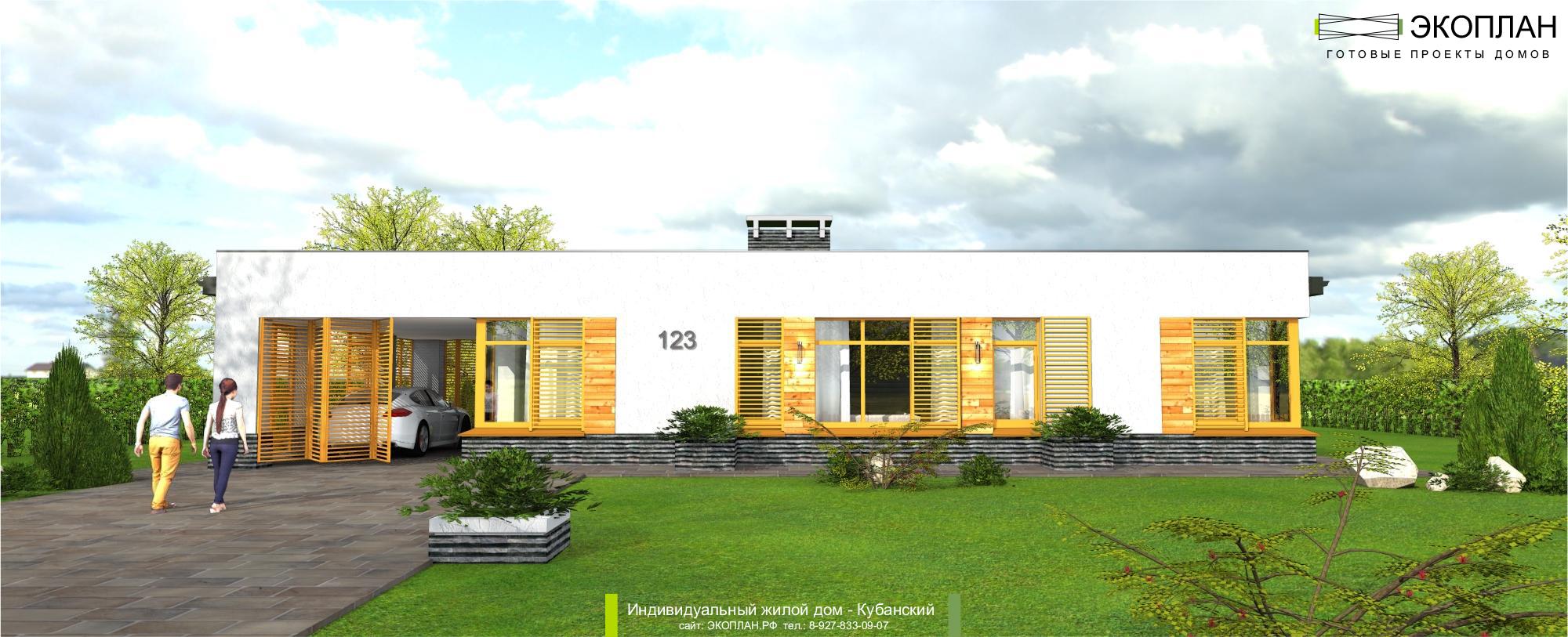 Готовый проект дома - Сочинский - Ульяновск фасад