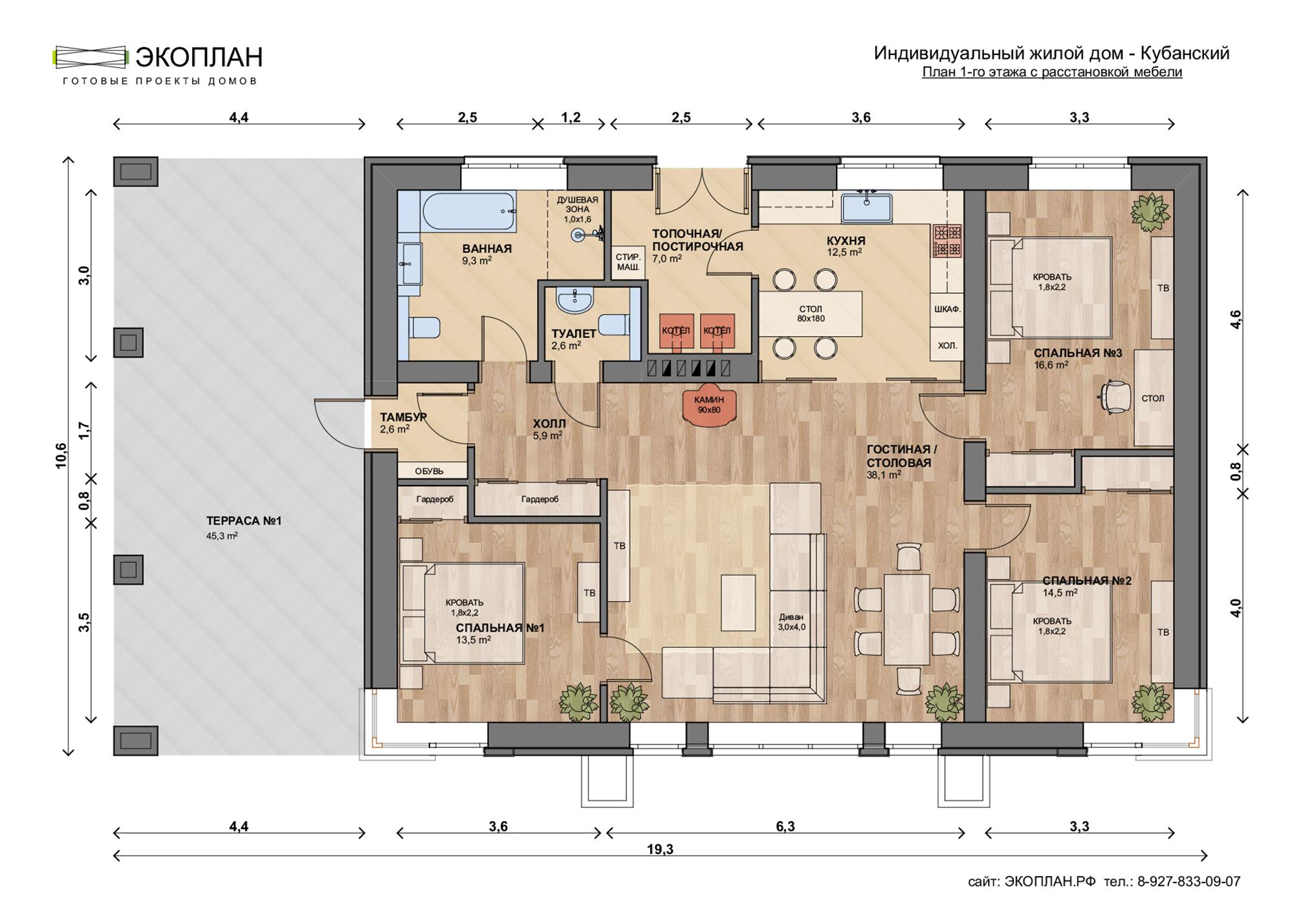 Готовый проект дома - Сочинский - Ульяновск план