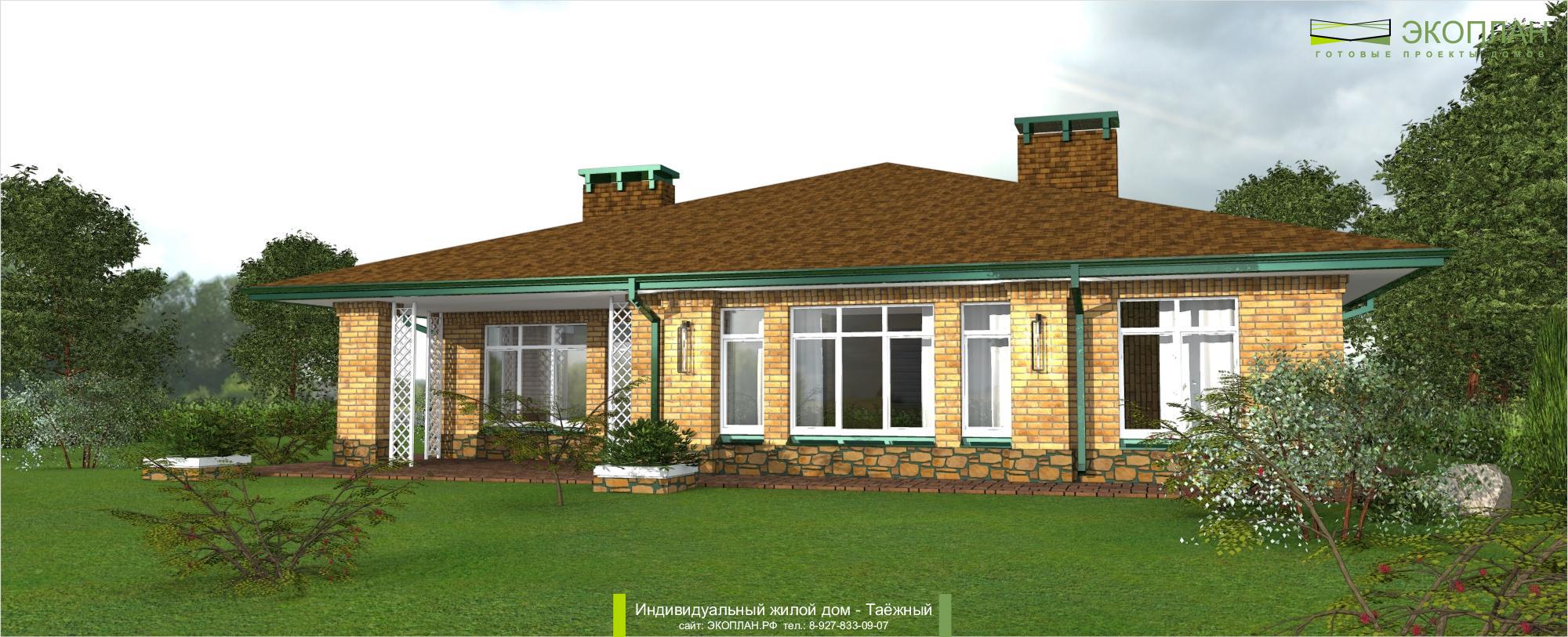 Готовый проект дома - Таёжный - Ульяновск фасад
