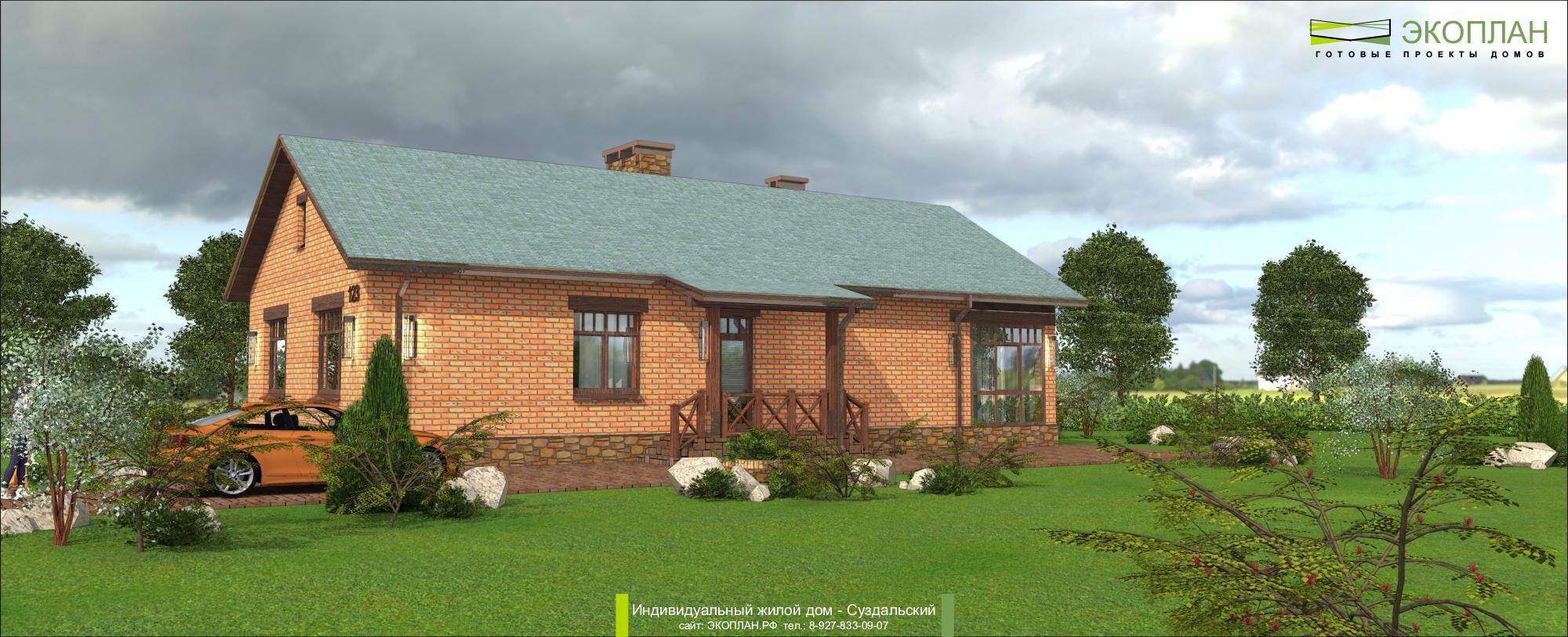 Готовый проект дома - Суздальский - Ульяновск фасад