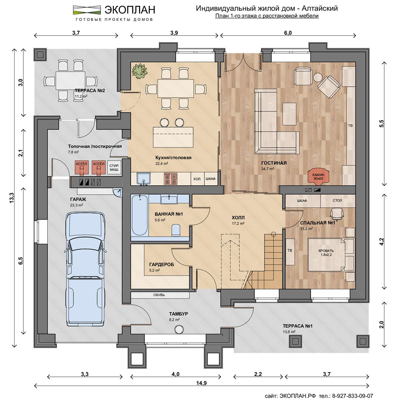 Готовый проект дома - Алтайский - Ульяновск план