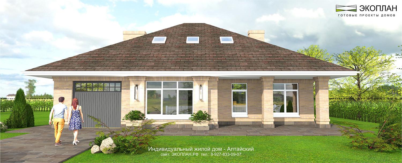 Готовый проект дома - Алтайский - Ульяновск фасад