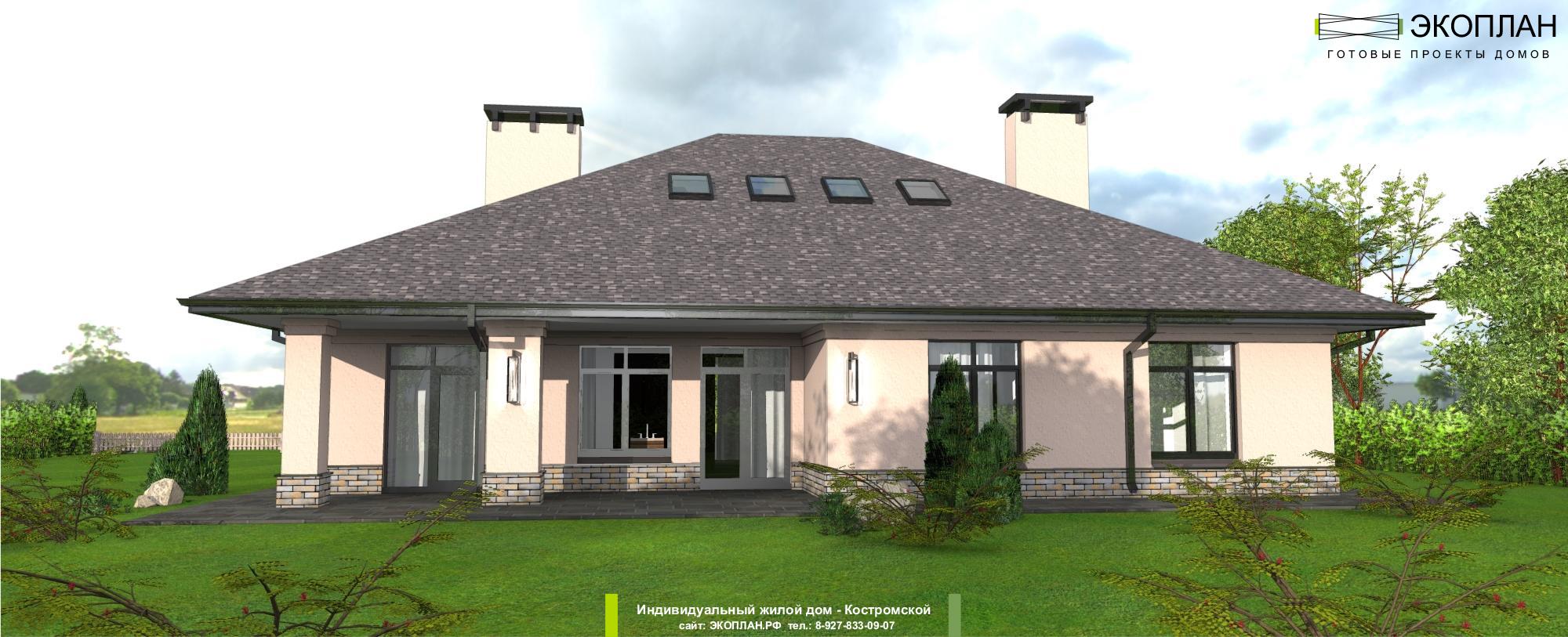 Готовый проект дома - Костромской - Ульяновск фасад